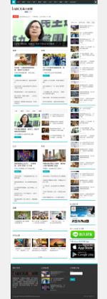 kairosnews-screenshot-small
